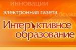 http://io.nios.ru/