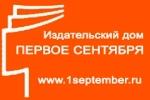 http://www.1september.ru