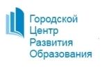 http://gcro.nios.ru/