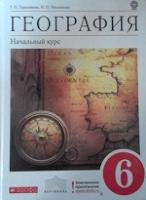 https://sites.google.com/a/sch130.ru/natala-urevna-kapustina/tvorceskaa-masterska/k-urokam/6-klass