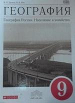 https://sites.google.com/a/sch130.ru/natala-urevna-kapustina/tvorceskaa-masterska/k-urokam/9-klass