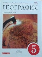 https://sites.google.com/a/sch130.ru/natala-urevna-kapustina/tvorceskaa-masterska/k-urokam/5-klass